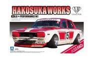 LB-WORKS プラモデル SP HAKOSUKA 4dr