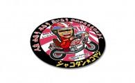 ST55 シャコタンコヤジ イラストステッカー バイクver