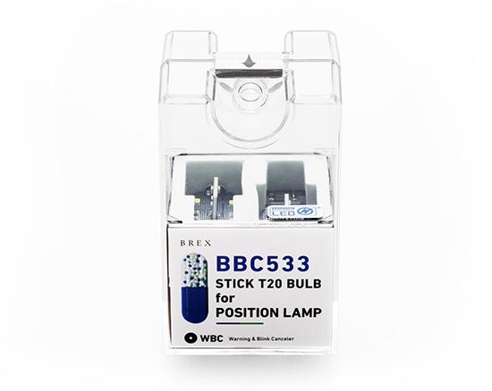 BBC533_pac