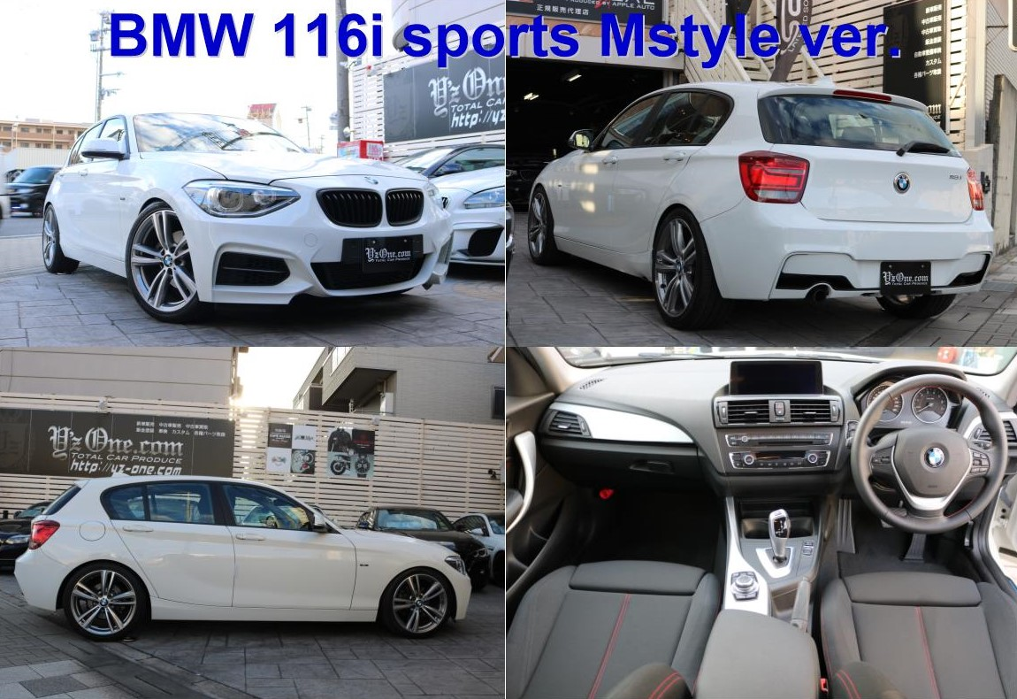 BMW 116i sports Mstyle ver