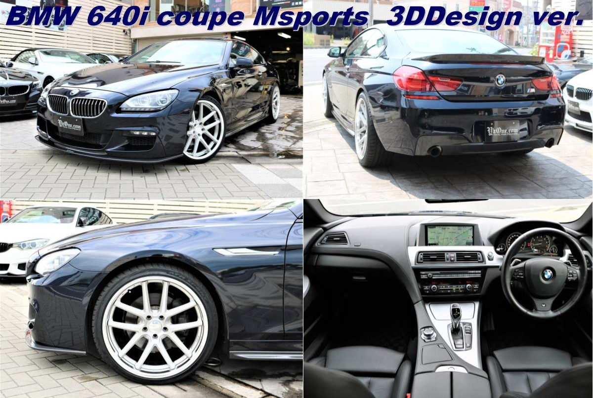 BMW 640i coupe Msports 3DDesign ver