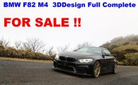 BMW F82 M4 3DDesign Full Complete