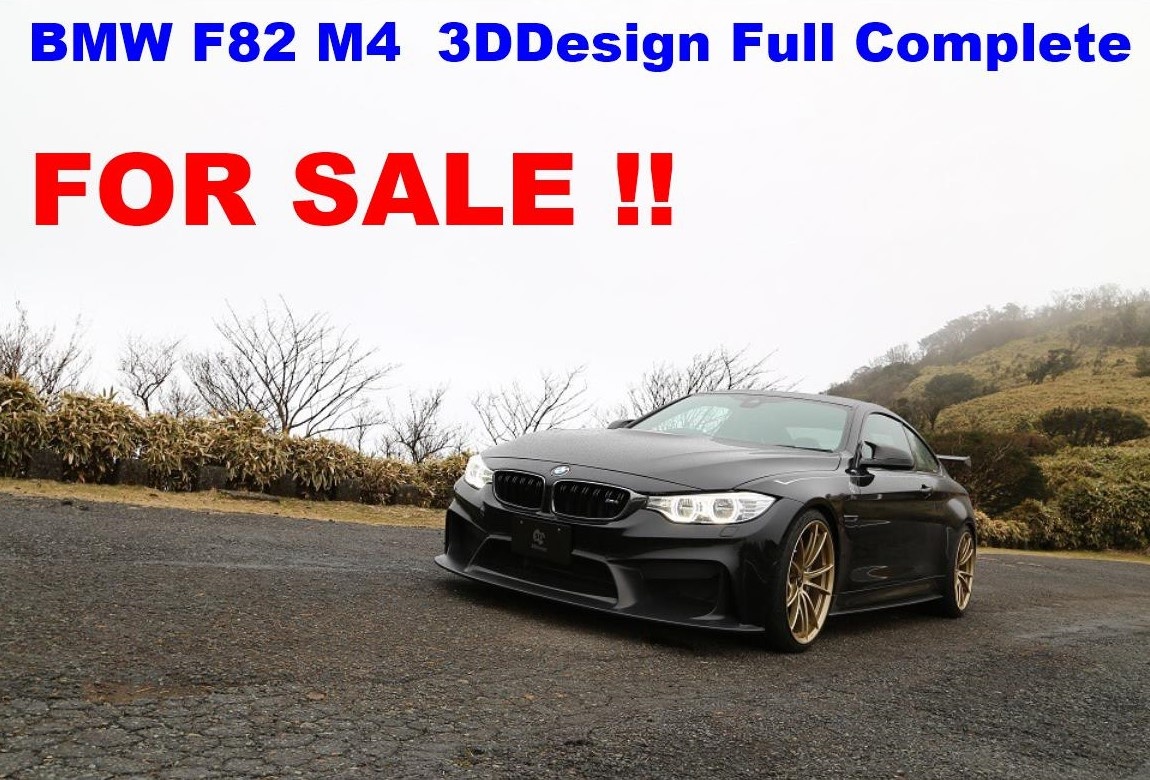 BMW F82 M4 3DDesign Full Complete